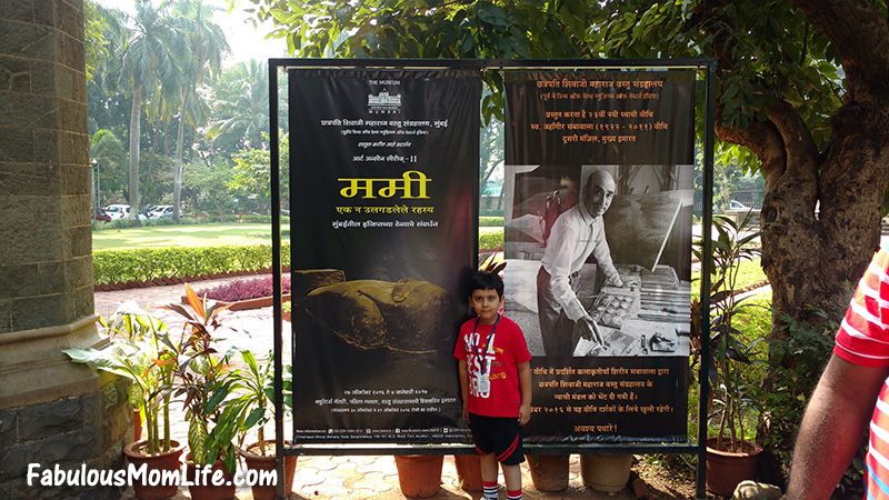 Egyptian mummy exhibit at mumbai museum