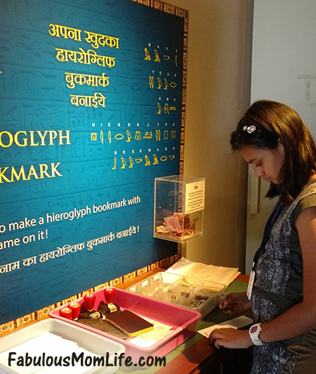 mumbai museum hieroglyph bookmark activity